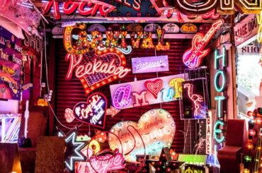 Nowości i Atrakcje Eventowe 2018 czyli kilka rekomendacji